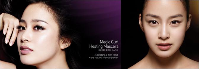 韩国国宝神话:红参 - peter - 首席护肤狂人的美肤杂志