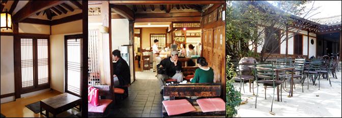 传统茶院 內部 2