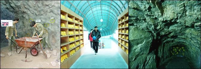 人工地道模型,真正的隧道